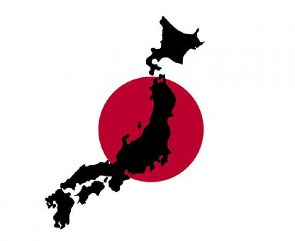 the country of Japan