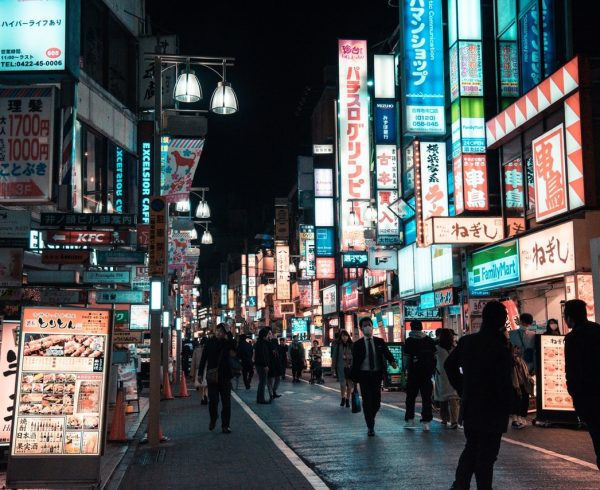 Moving your business to Japan can be an exciting thing